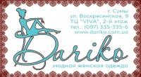 Визитка интернет-магазина женской одежды