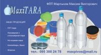 Лицевая сторона визитки организации МАКСИТАРА