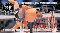 Визитка фитнес клуб СПАРТА