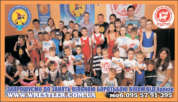 Визитка о приеме детей в секцию борьбы, сумо